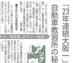 news072902